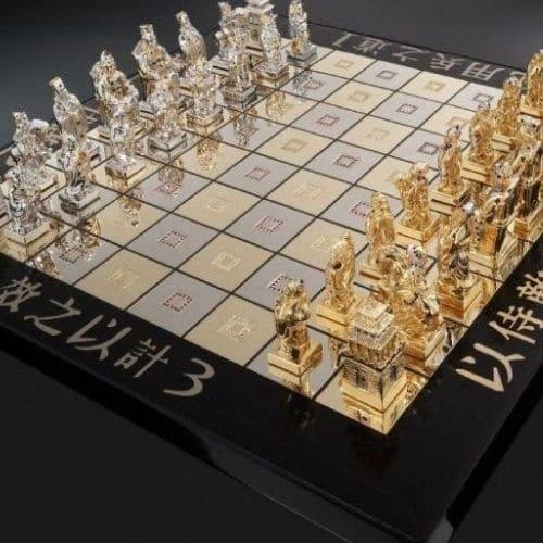 Art-Of-War-Chess-Set